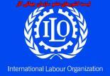 لیست کشورهای عضو سازمان جهانی کار ILO